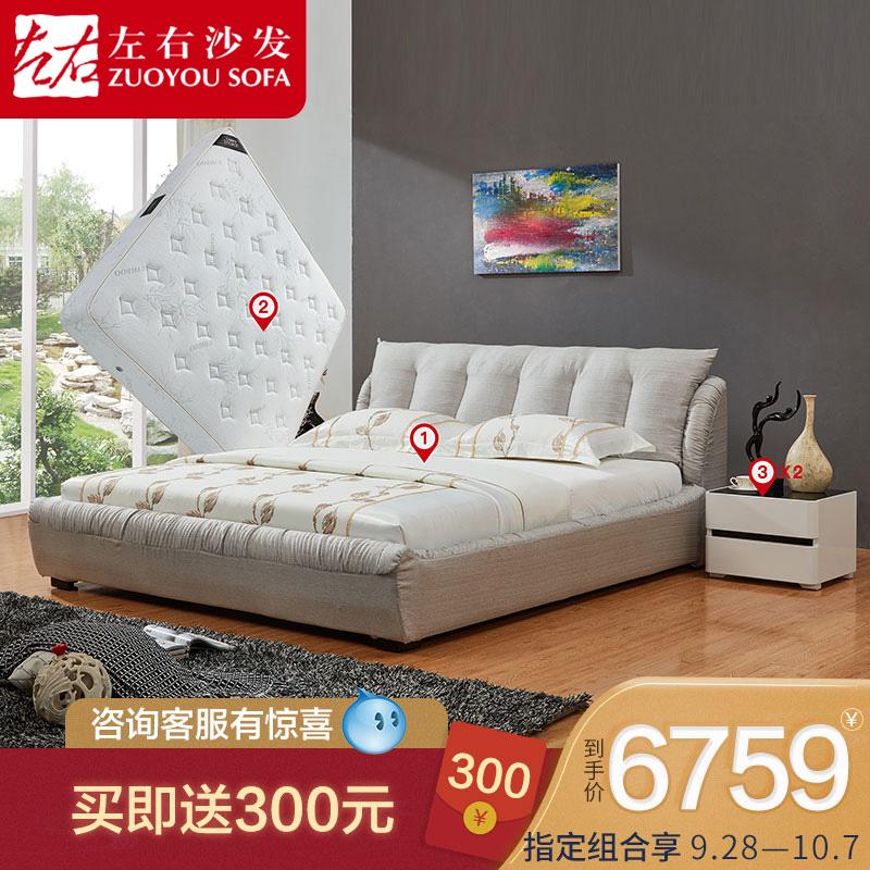 左右现代简约布床1.8米大小户型布艺床公主床婚床双人床家具DR038