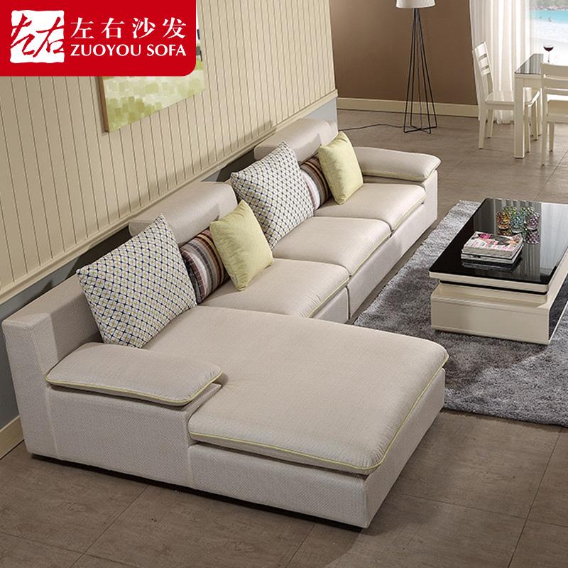 左右L型沙发 客厅整装经济型现代简约拆洗布艺转角布沙发组合3503