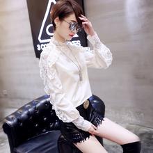我是可清 欧洲站2017春装新款女装衬衣蕾丝拼接韩范长袖白衬衫