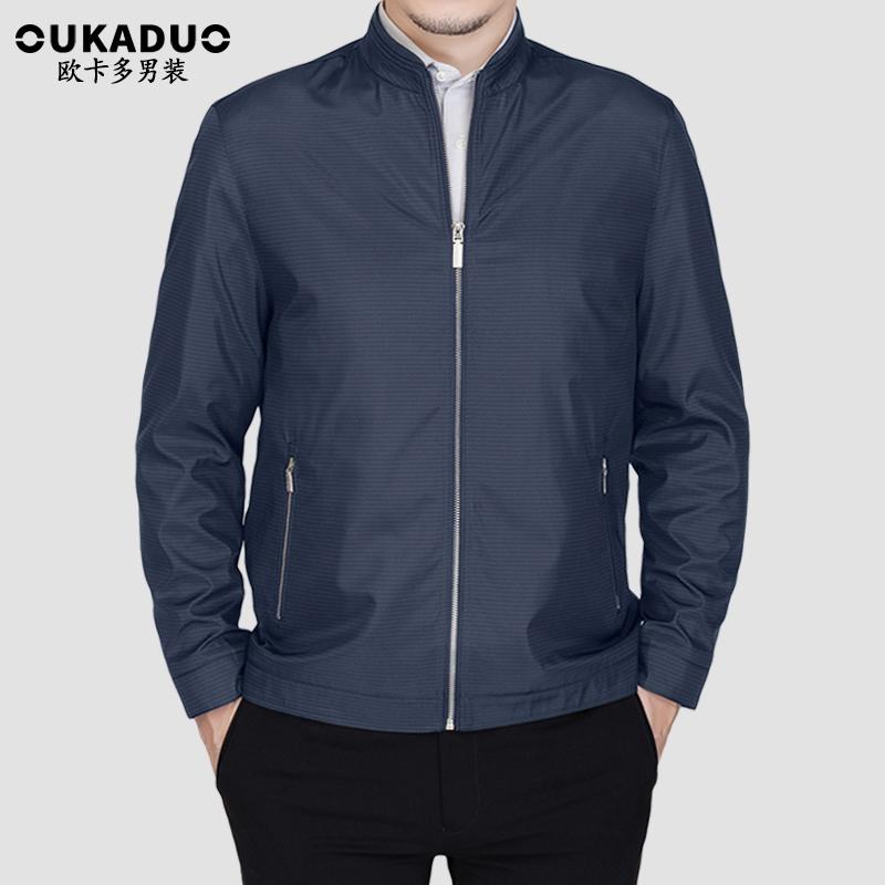 欧卡多秋季外套新款中年男士夹克商务休闲立领爸爸装春秋薄款上衣