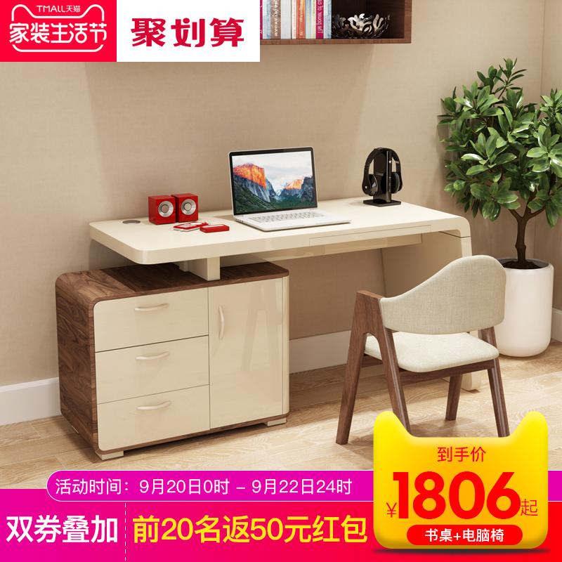 现代简易电脑桌台式家用经济型北欧旋转写字台转角书桌简约办公桌
