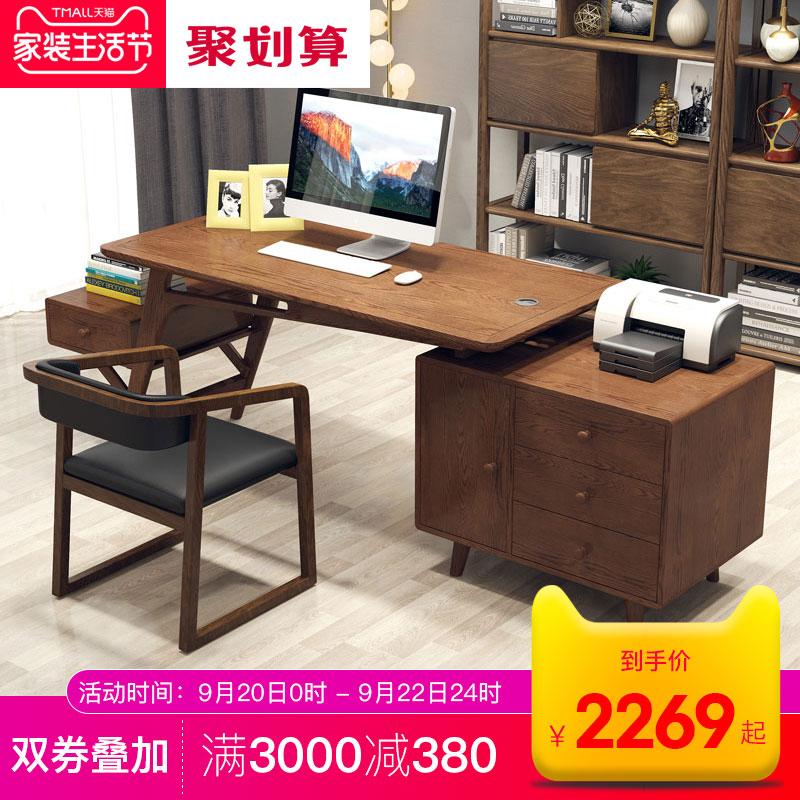 北欧实木书桌一体桌书房写字桌转角电脑桌台式家用省空间办公桌