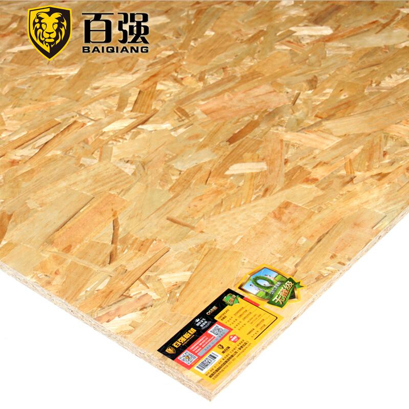 百强欧松板osb板麦秸板环保奥松木板刨花板实木免漆装饰家具板材
