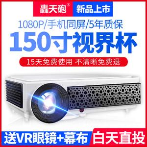 投影仪96+办公家用高清影院投影机LED安卓智能办公3d无线wifi电视