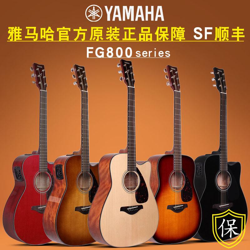 正品YAMAHA雅马哈FG800单板民谣电箱木吉他初学者学生男41女40寸