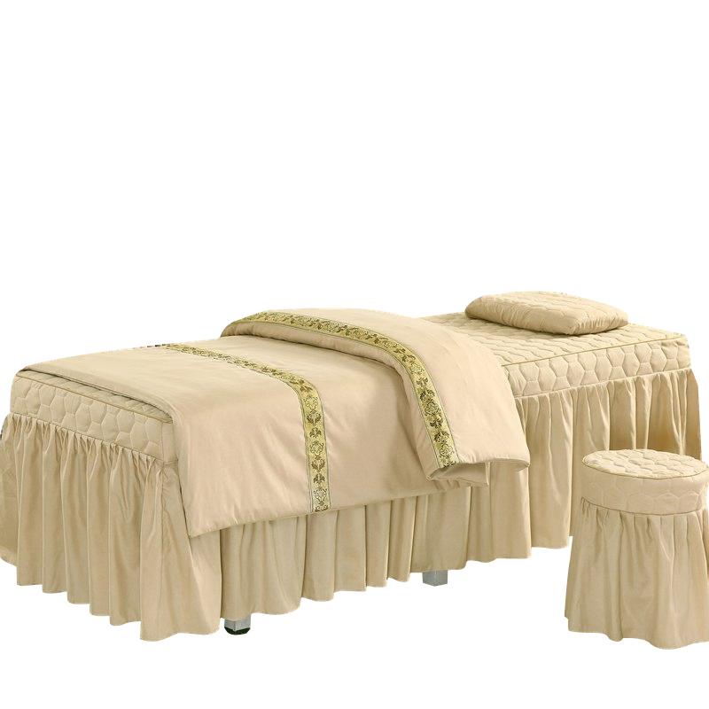 缇妃韩式纯色柔肤棉美容床罩四件套美容院专用SPA按摩床定做