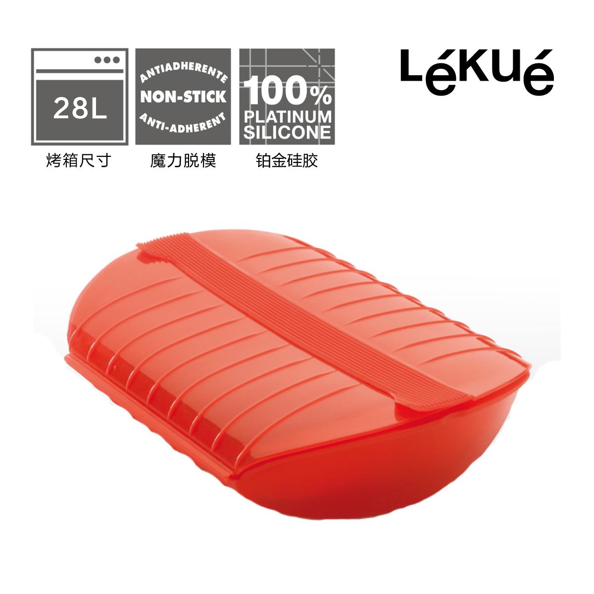Посуда для приготовления в СВЧ печи Lekue 201306 1-2