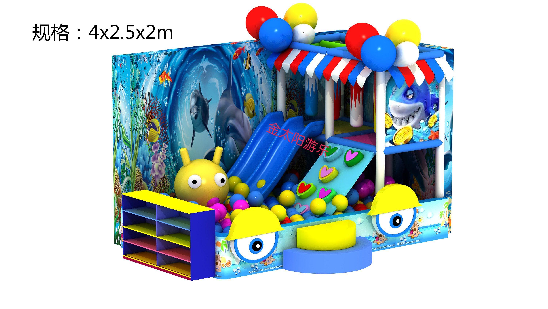 淘气堡儿童乐园室内设备小型游乐场家庭家用滑梯户外大型玩具设施