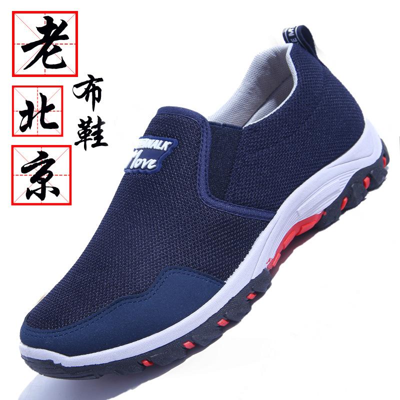 老北京布鞋中年男士耐磨轻便透气软底爸爸鞋