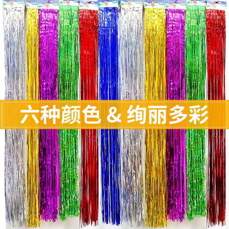 birthday party decorations decorations tassels color rain curtain ...
