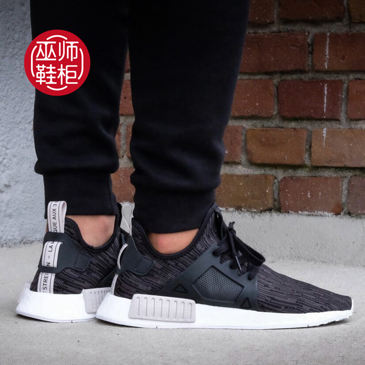 Cheap nmd og xr1 camo OFF77% Discounted