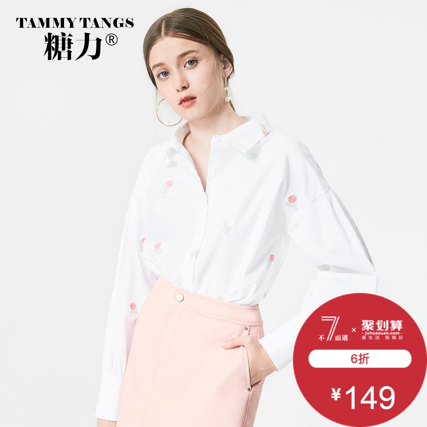 糖力2018春装新款欧美女装白色小清新绣花衬衫长袖纯棉衬衣上衣