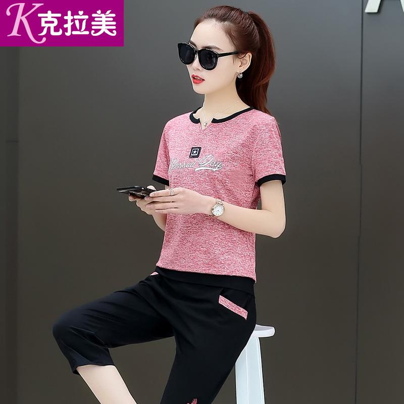 短袖七分裤运动套装女夏2018新款宽松显瘦休闲运动服两件套夏季装