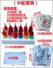 Набор для рисования песком Yi Cai