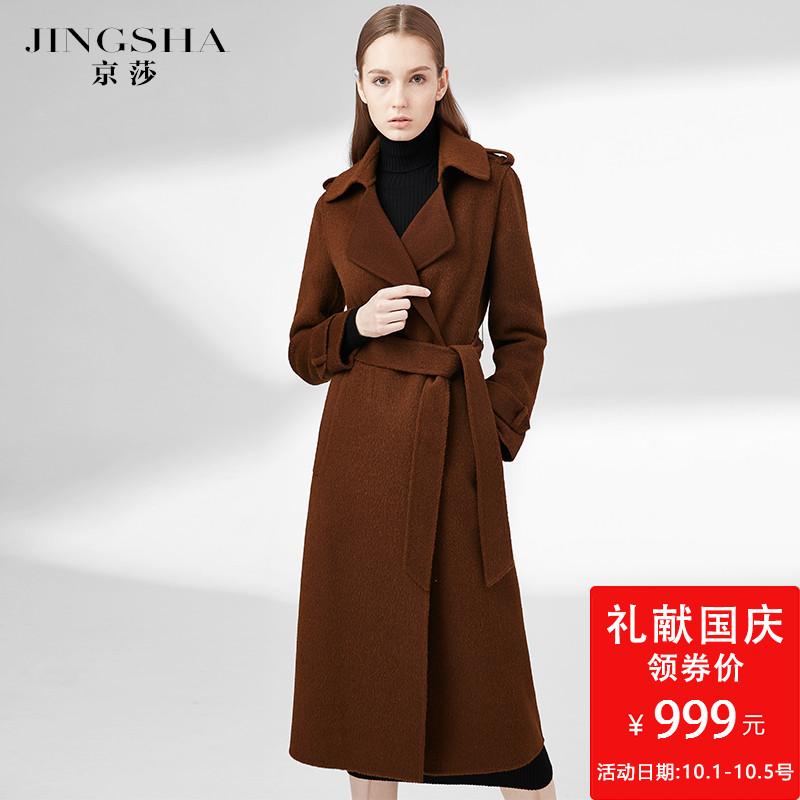 反季阿尔巴卡羊驼绒大衣女中长款2018新款秋冬显瘦双面呢羊绒外套