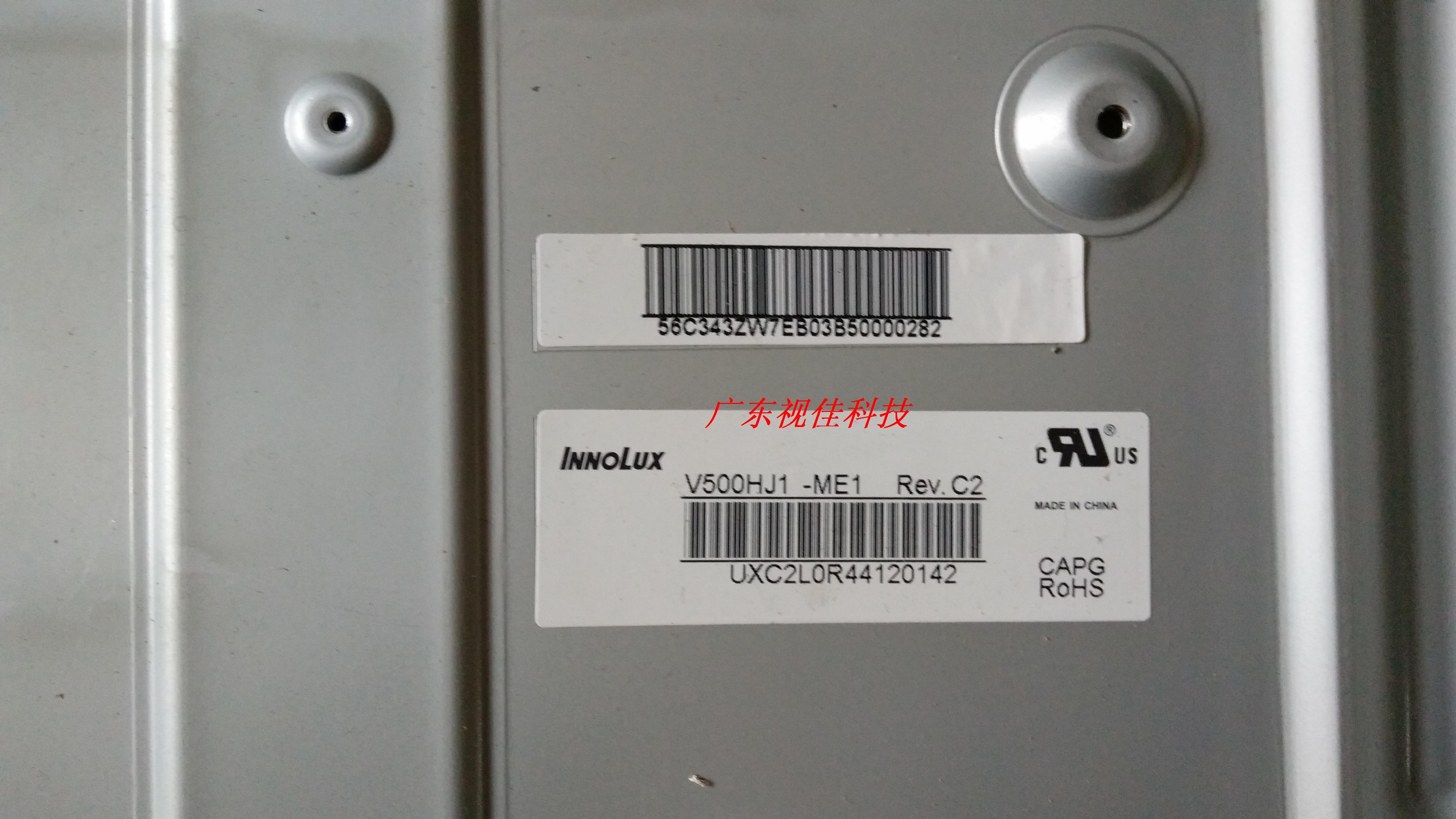 Запчасти для бытовой техники Skyworth  50E510E V500H1-ME1-TLEM9 V500HJ1-ME1