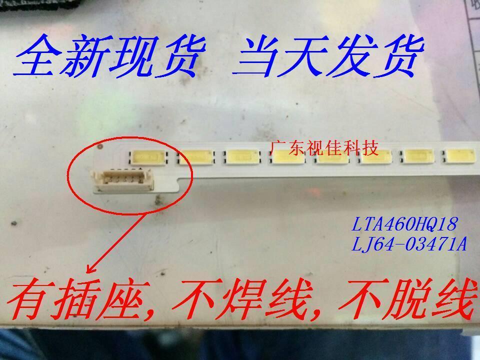 Новый Samsung LTA460HQ18 привело полосы рассмотрения УПРЯЖКАХ 2012SGS46 7030 L 64 REV1.0