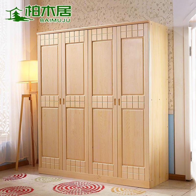 全实木衣柜松木收纳柜子大衣橱3门4门原木卧室家具成人平开门组装