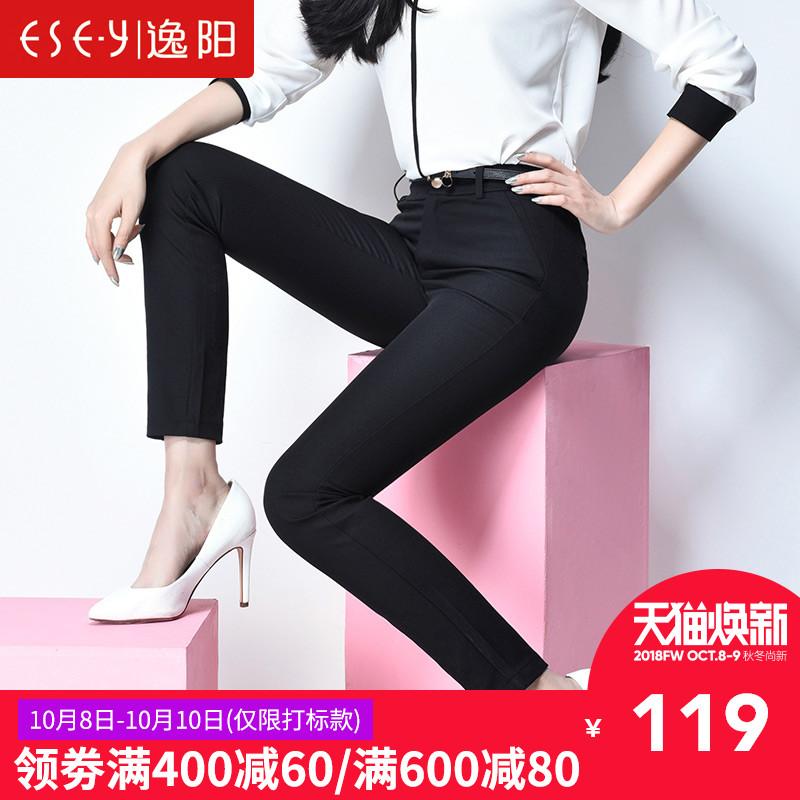 逸阳女裤2018秋季新款休闲裤女黑色小脚裤高腰西裤女长裤工装裤女