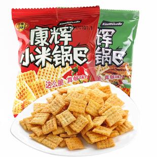康辉小米锅巴散称1000克香脆麻辣味烧烤味休闲零食非油炸小包装锅