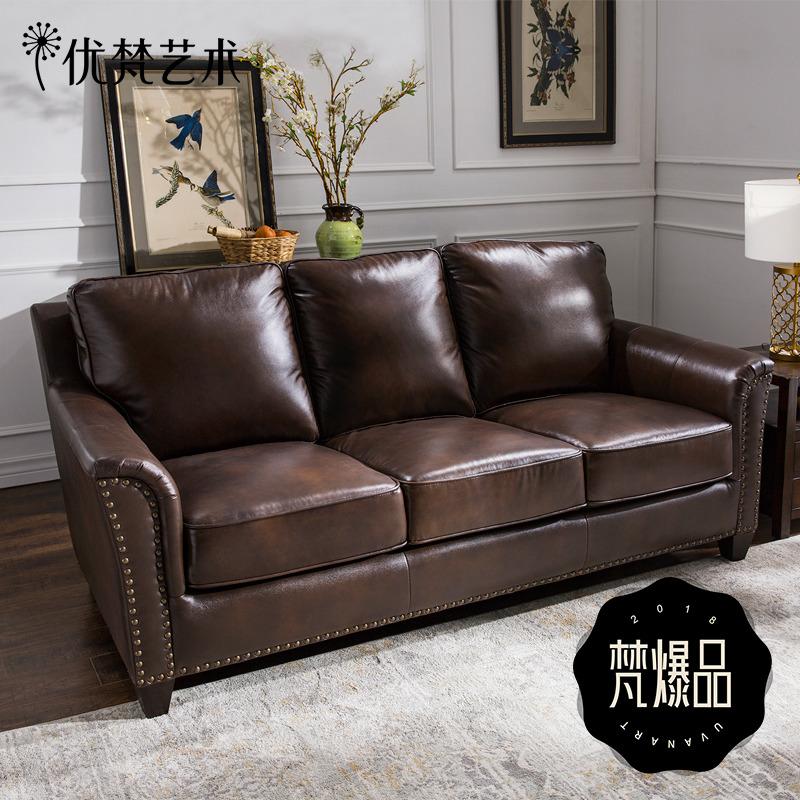 优梵艺术真皮沙发头层牛皮质美式客厅家具小户型单人三人组合整装