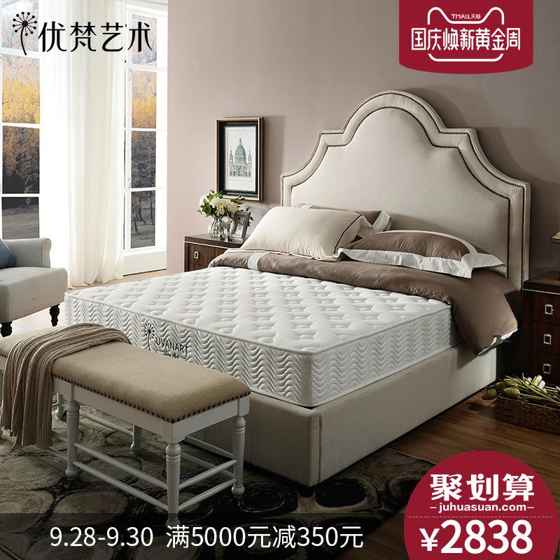优梵艺术Eden布艺床软包靠背成人1.8米1.5m双人床主卧室婚床北欧