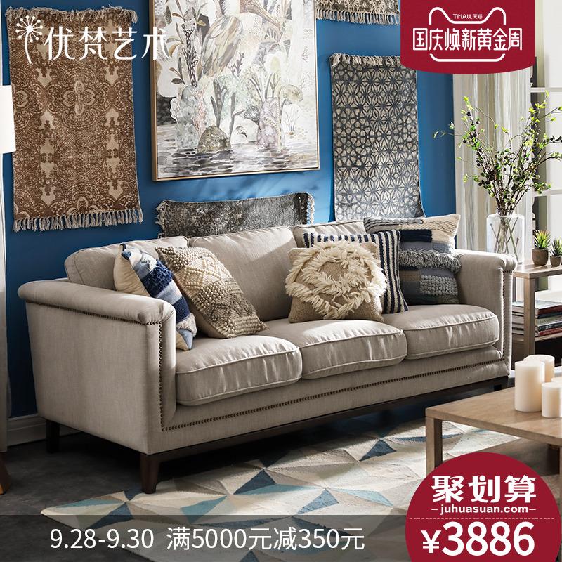 优梵艺术Raffaele简约布艺羽绒沙发客厅小户型现代三人位组合北欧