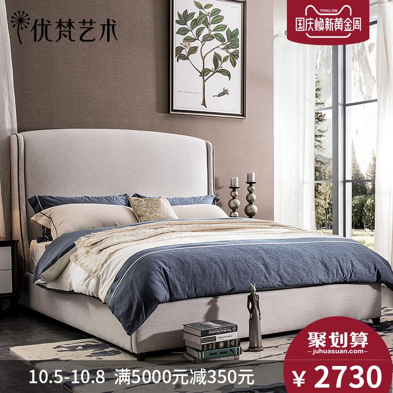 优梵艺术Barlow美式布艺床小户型主卧室高背床头软靠双人床1.8米