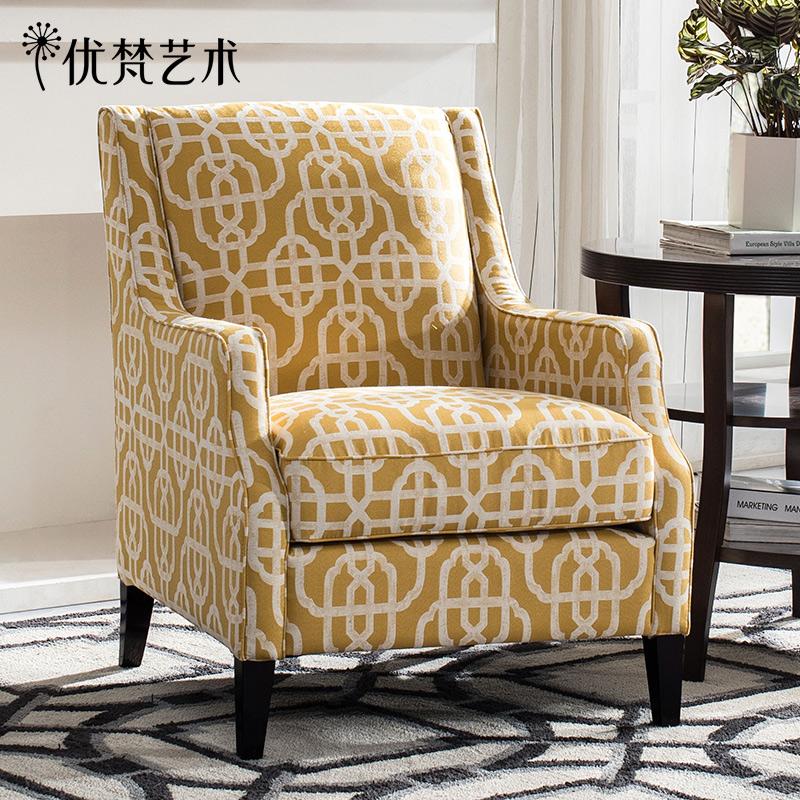 优梵艺术Firenze美式乡村布艺沙发椅实木脚单人休闲椅可拆洗复古
