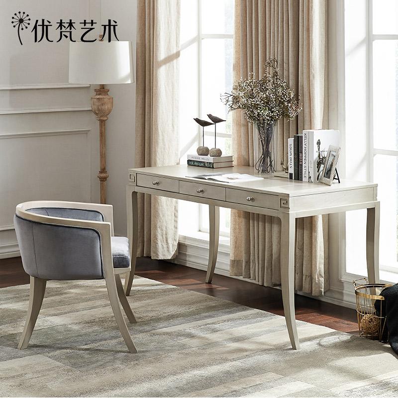 優梵藝術carpa美式鄉村書房書桌椅組合仿古木質書案辦公寫字桌子