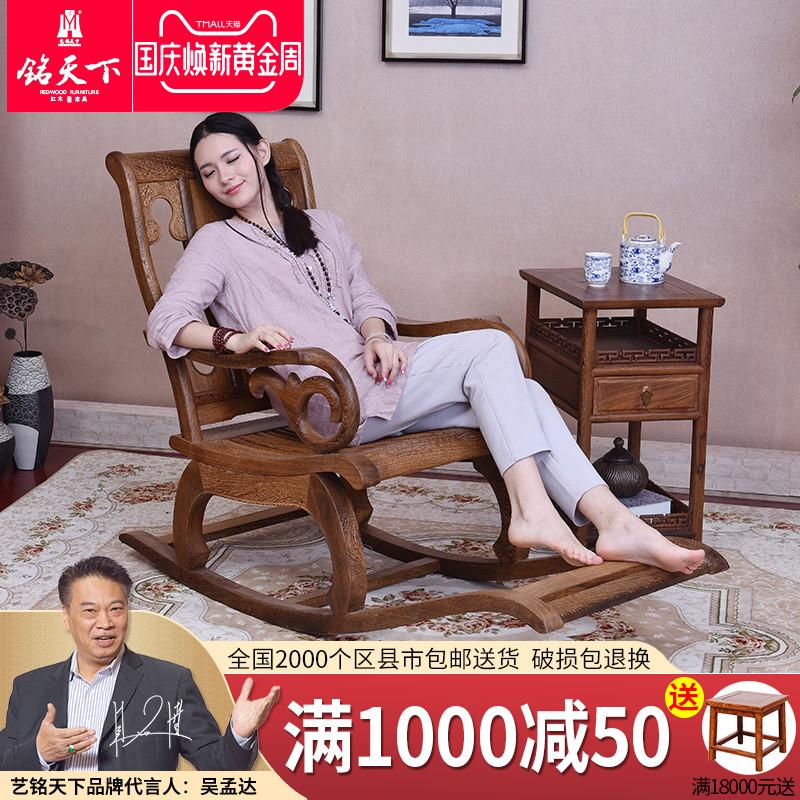 艺铭天下红木家具 鸡翅木摇椅躺椅 中式实木休闲椅午睡椅老人椅