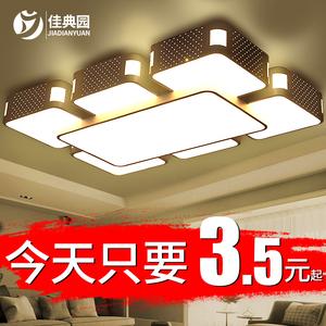 led吸顶灯长方形客厅...