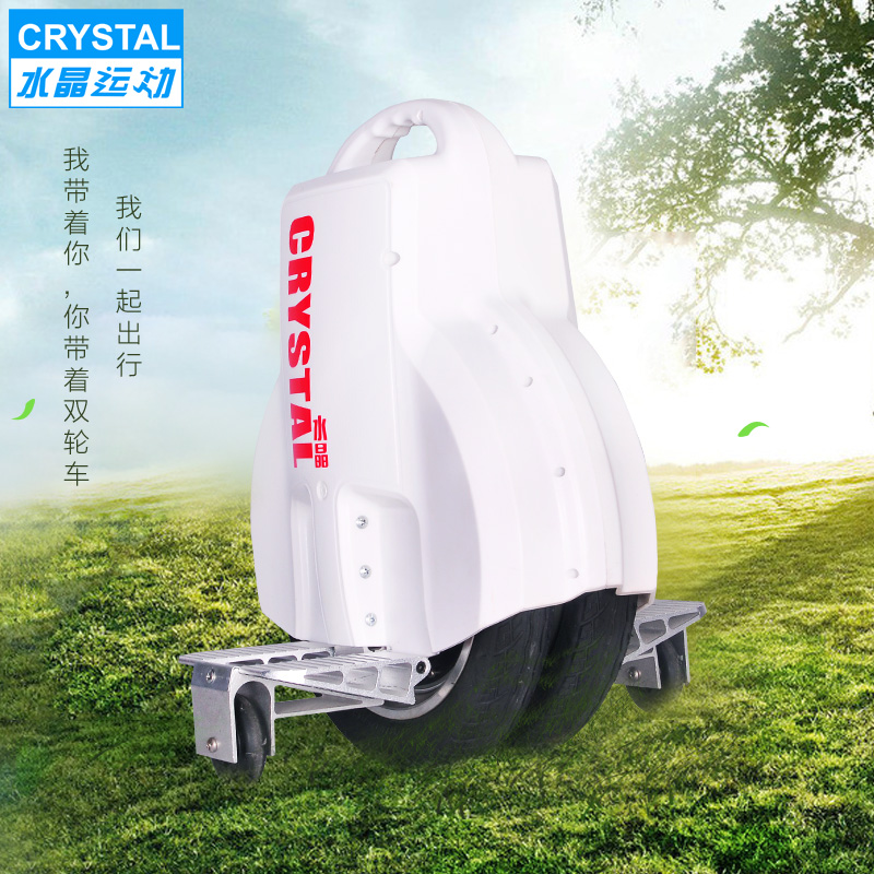 Сигвей CRYSTAL sj9020