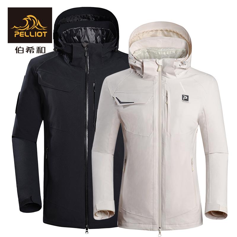 法国伯希和户外冲锋衣 男女秋冬三合一P棉内胆两件套防风登山服