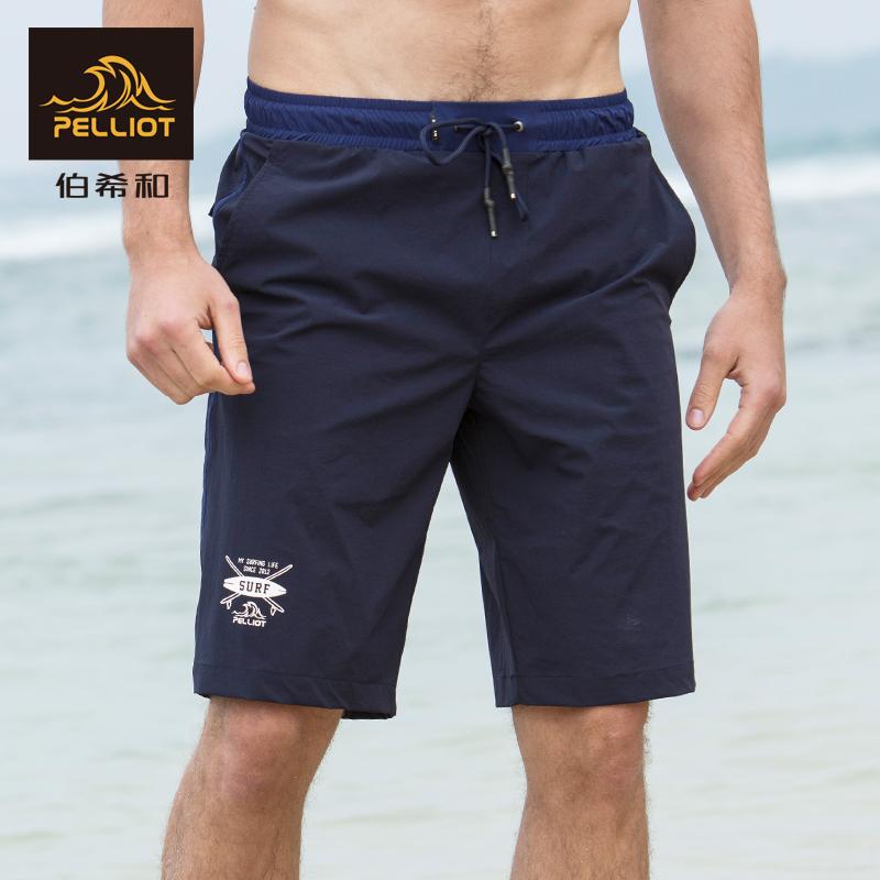 法国伯希和户外速干裤 男女夏季宽松沙滩裤弹力运动透气休闲短裤