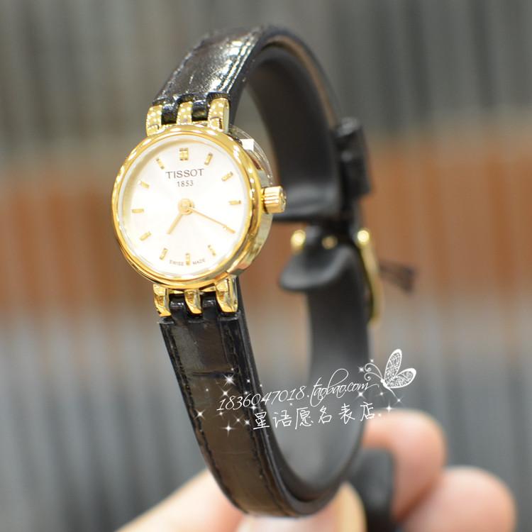 Наручные часы Tissot  T058.009.36.031.00