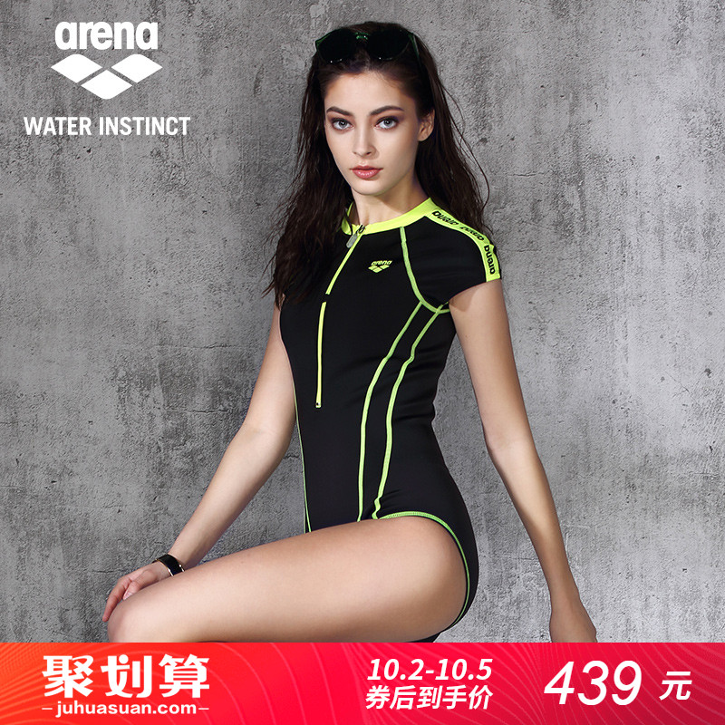 ARENA阿瑞娜泳衣女保守连体新款 防晒短袖泳装 游泳衣女显瘦遮肚