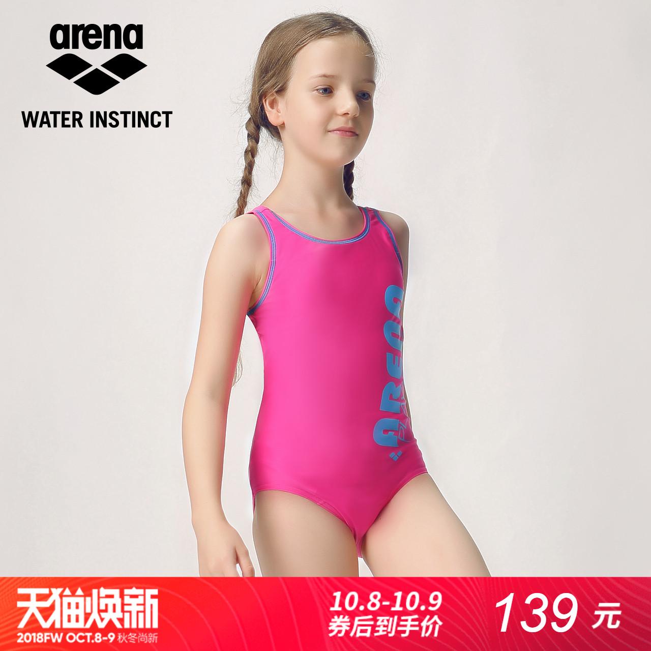 ARENA阿瑞娜2018新品 儿童青少年女童连体三角泳衣 带胸垫