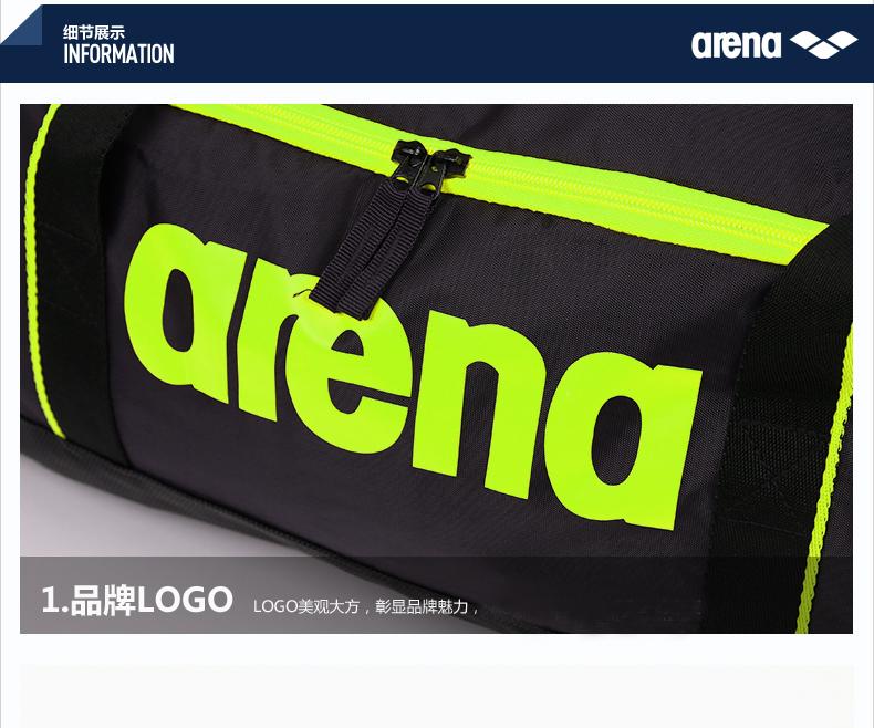 arena阿瑞娜旗舰店_Arena/阿瑞娜品牌产品评情图