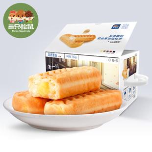 【三只松鼠_足迹面包750g/整箱】手撕面包魔法棒零食小吃营养早餐