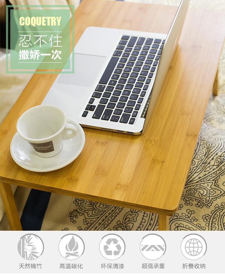 电脑桌_01