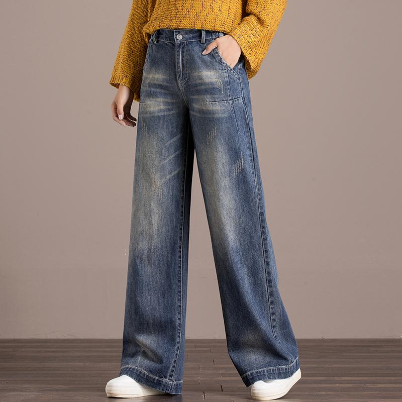 2018秋季新款阔腿裤牛仔裤女高腰宽松韩版显瘦bf长裤休闲直筒裤