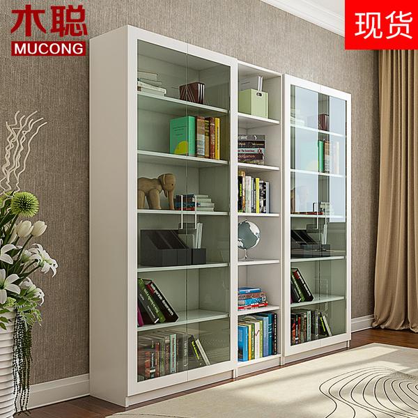 简约现代书柜书架自由组合储物柜子置物架客厅防尘玻璃门书橱定制