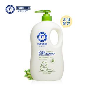 朵朵贝儿金艾儿童洗发水沐浴露二合一婴儿宝宝倍润洗发沐浴露2合1