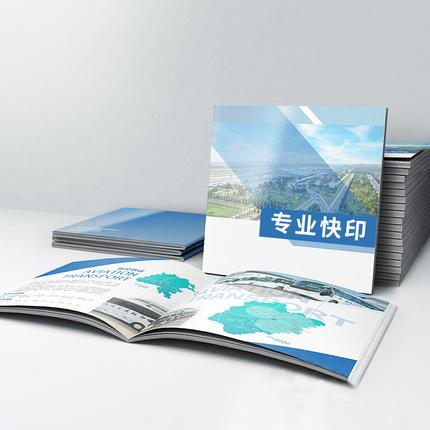 打印资料彩色打印复印a4资料黑白打印宣传册书本装订网上打印服务