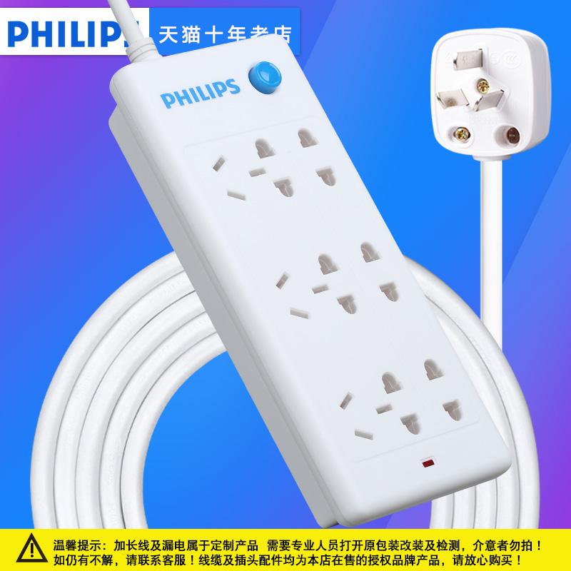 飞利浦延长线 5-20-35米插排 定制型接线板 电动车充电插座 插板