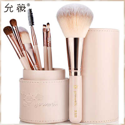 Wei Beginner Makeup Brush Set Animal hair Makeup tool full set of eye shadow brush eyebrow brush Blu...