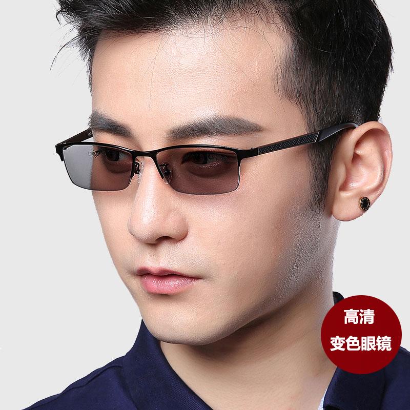 变色眼镜男变灰变茶电脑护目半框成品近视太阳眼镜平光镜墨镜1003