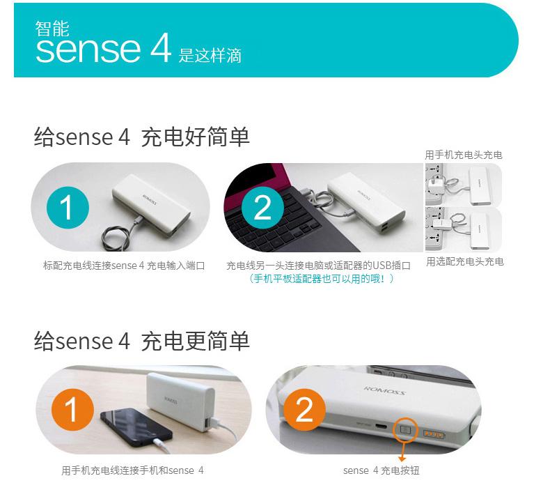 sense_4_13.jpg