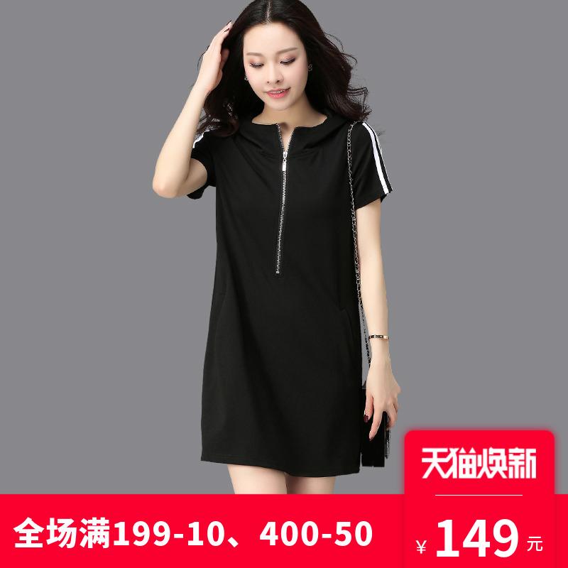 夏装2018新款女韩版大码洋气套装胖mm显瘦微胖妹妹减龄时尚两件套